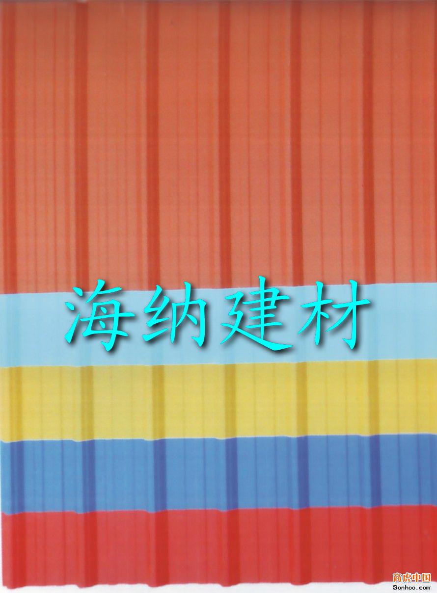 APVC塑料瓦